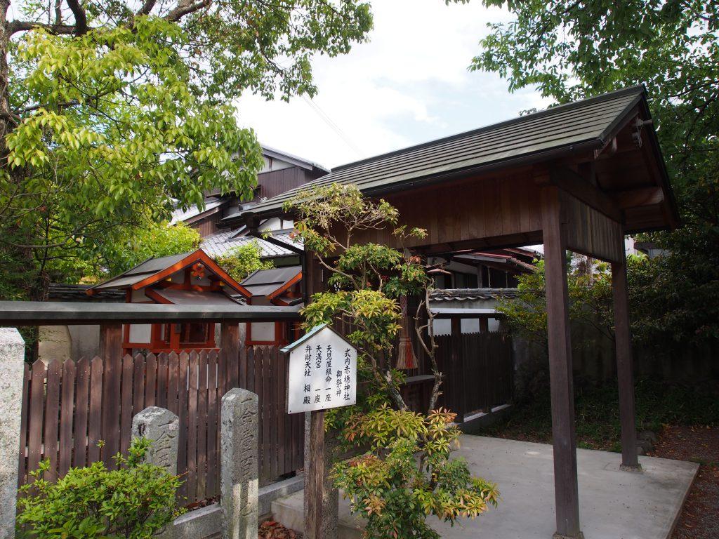 赤穂神社(高畑)境内地