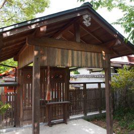 赤穂神社(奈良市)