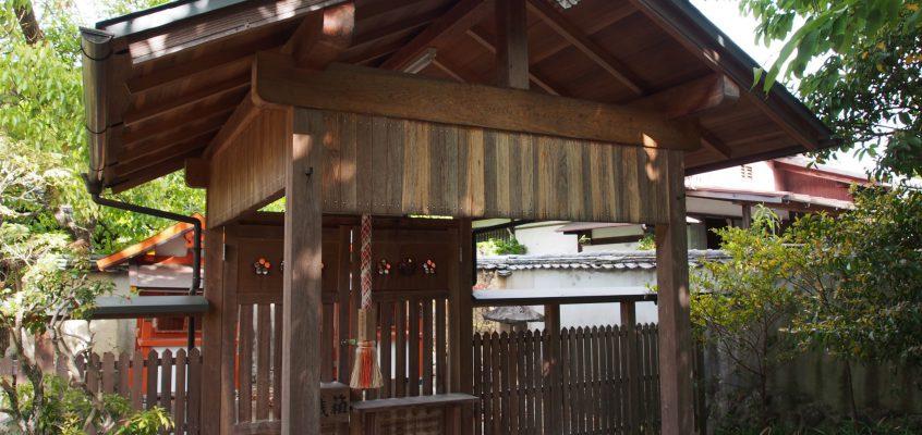 【赤穂神社】高畑の小さな神社は延喜式にも登場する古社