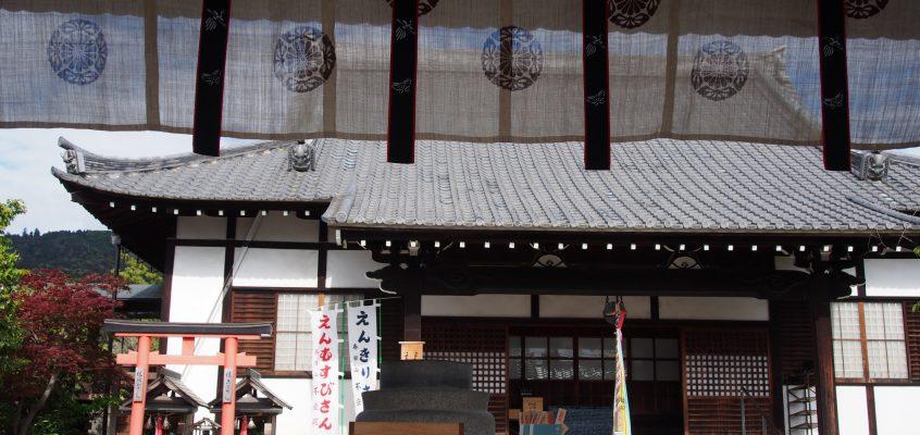 【不空院】縁結び・縁切りの「福井の大師」は「かけこみ寺」としての歴史も有する