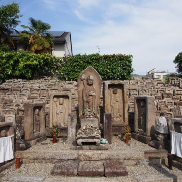 【称名寺】茶道の創始者「村田珠光」ゆかりの寺院には「千体地蔵尊」も