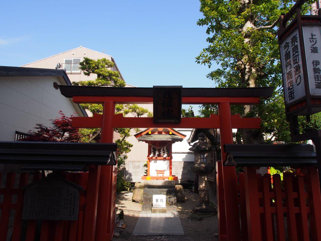 猿田彦神社(道祖神社)の全体風景