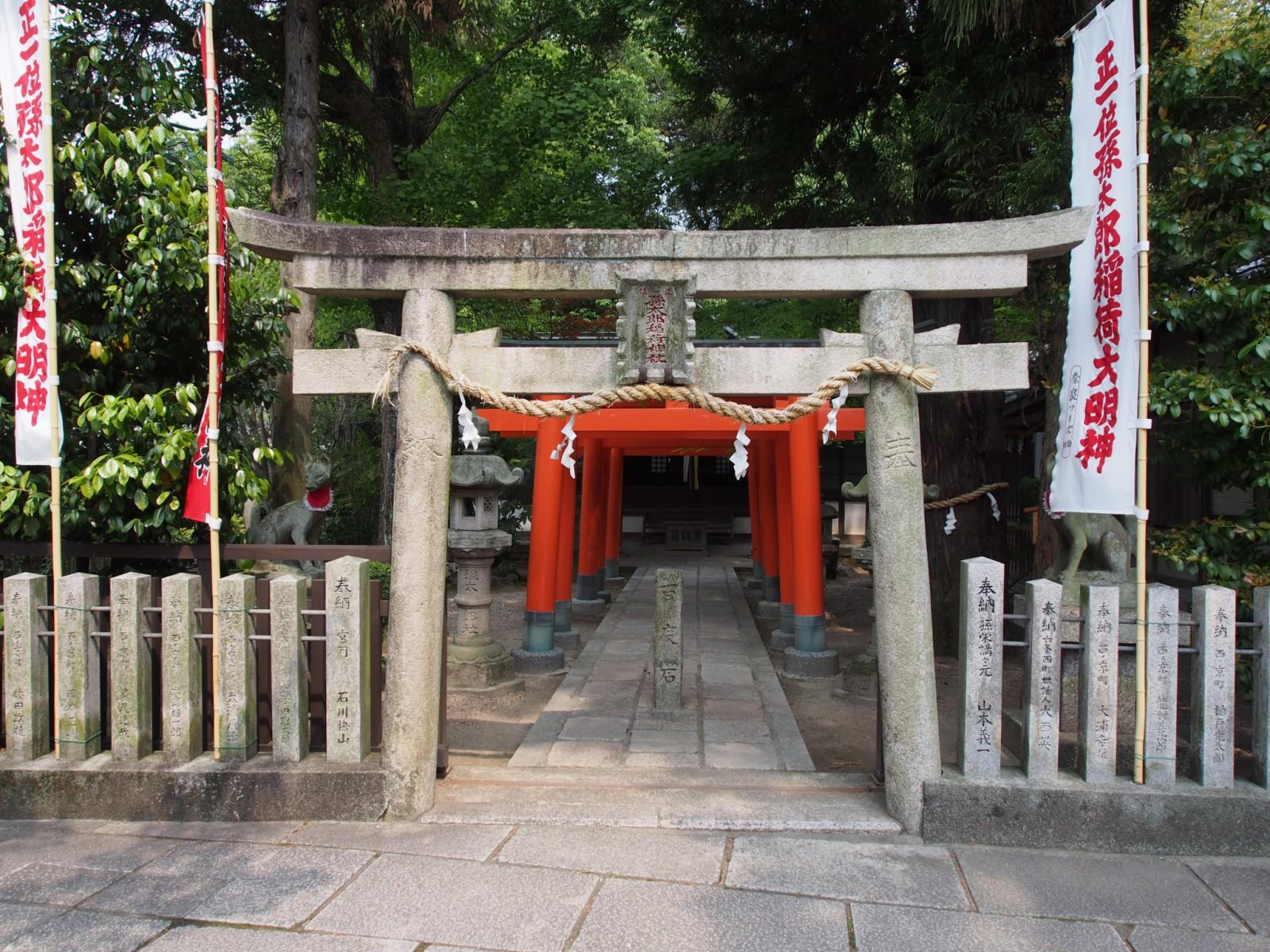 孫太郎稲荷神社の鳥居