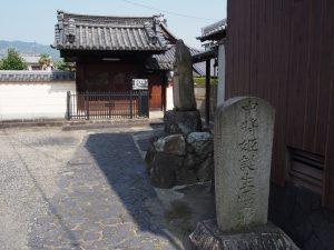【誕生寺】ならまちに点在する「中将姫伝説」ゆかりの寺院の一つ