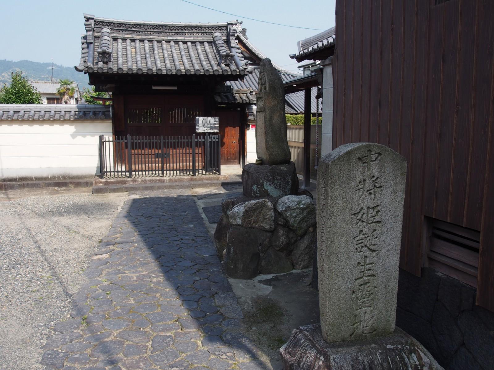 中将姫ゆかりの「誕生寺」(ならまち)