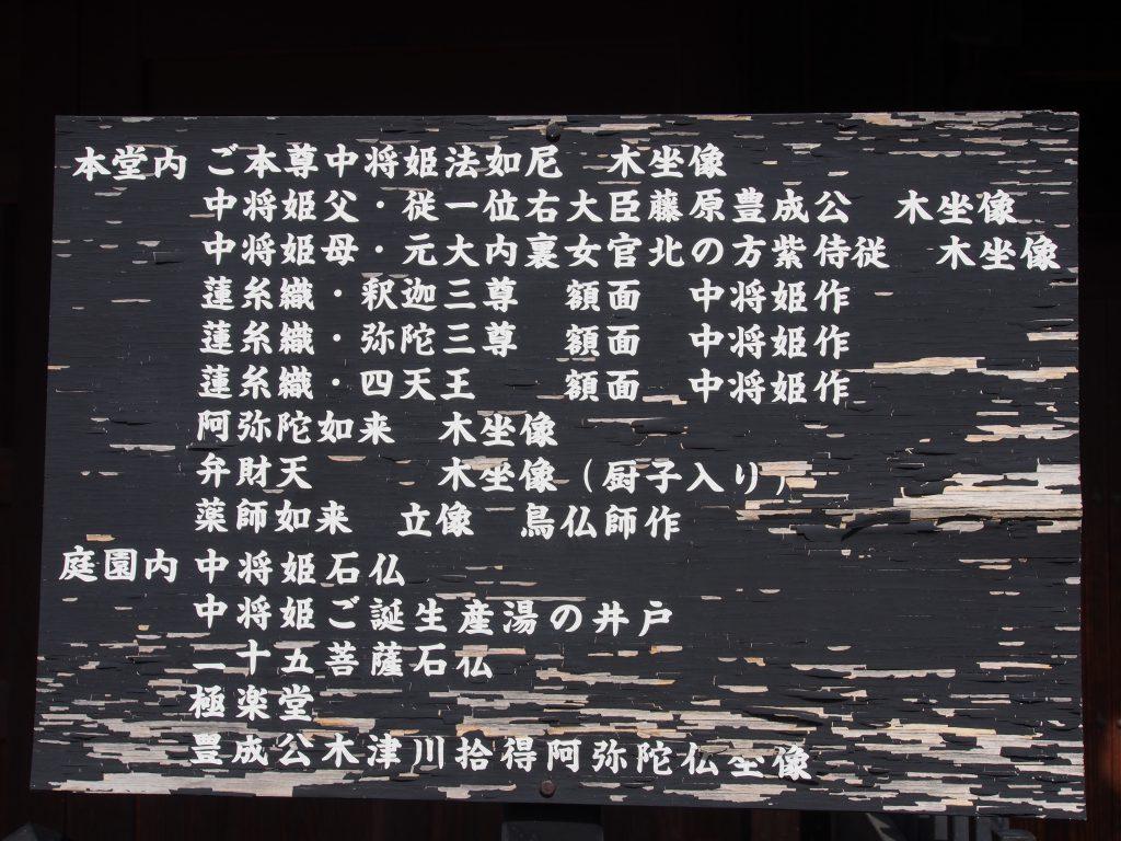 誕生寺の由緒