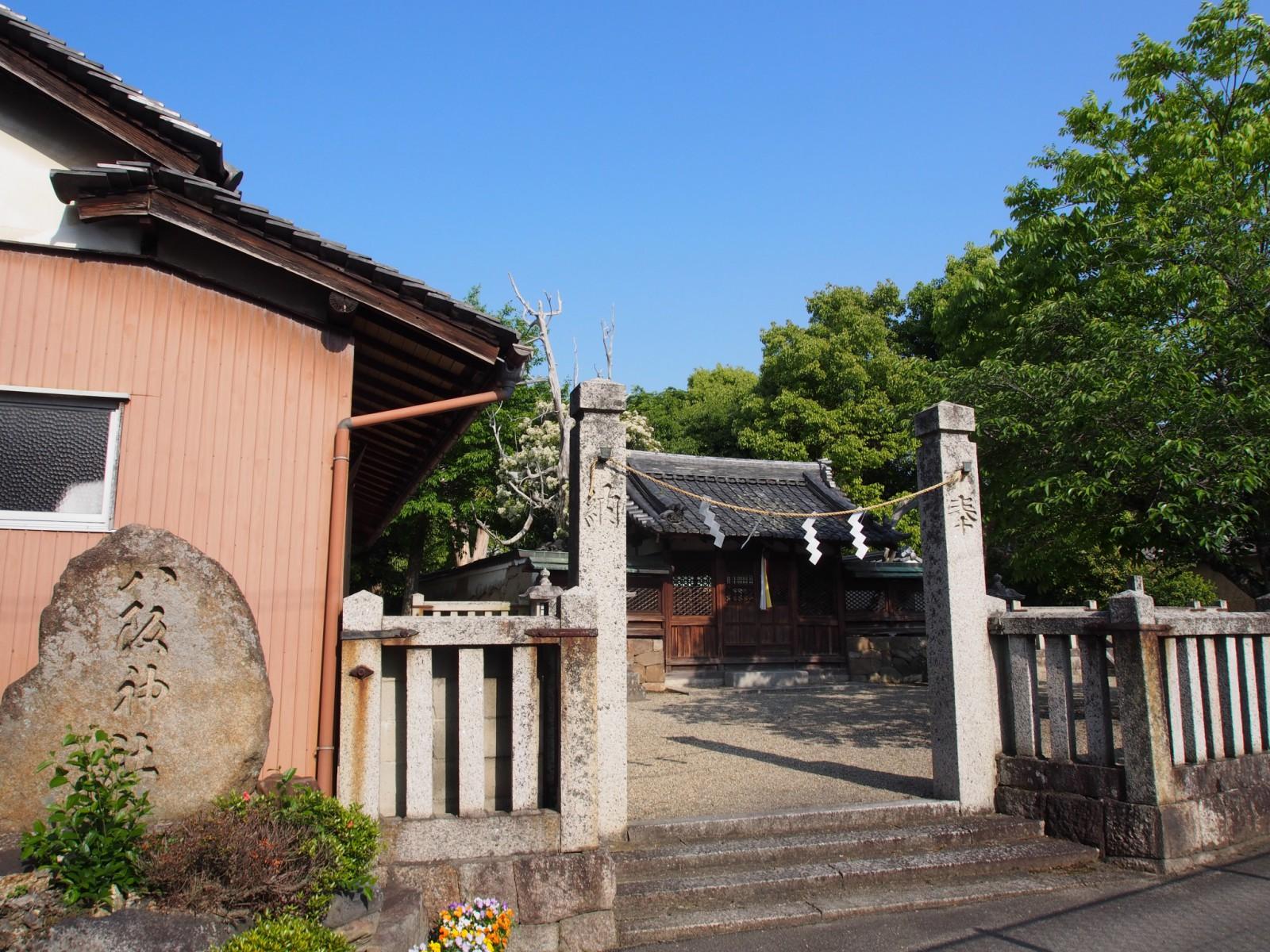 八坂神社(柴屋町)の入り口