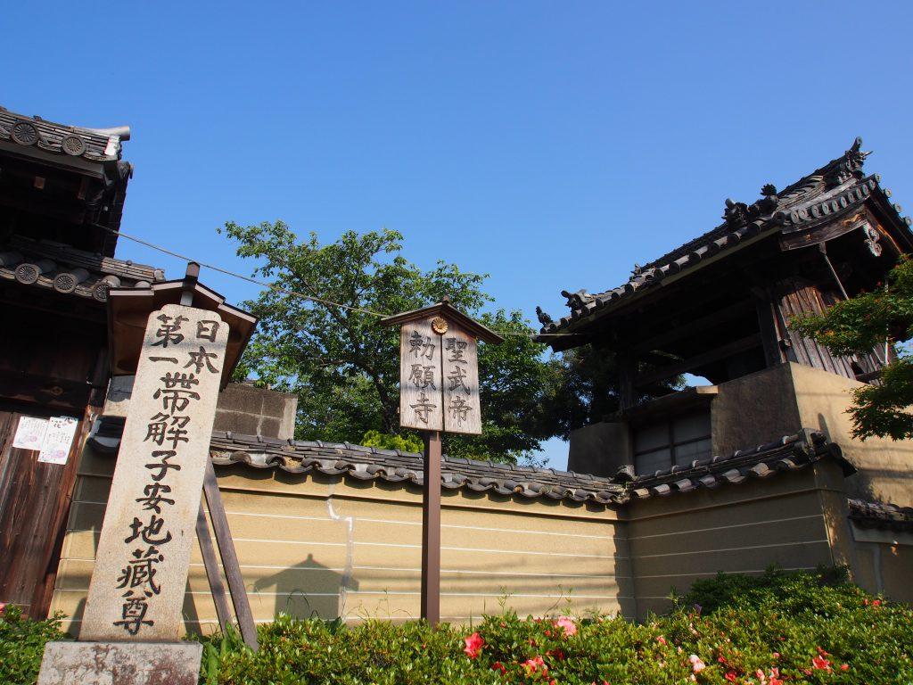 龍象寺の鐘楼