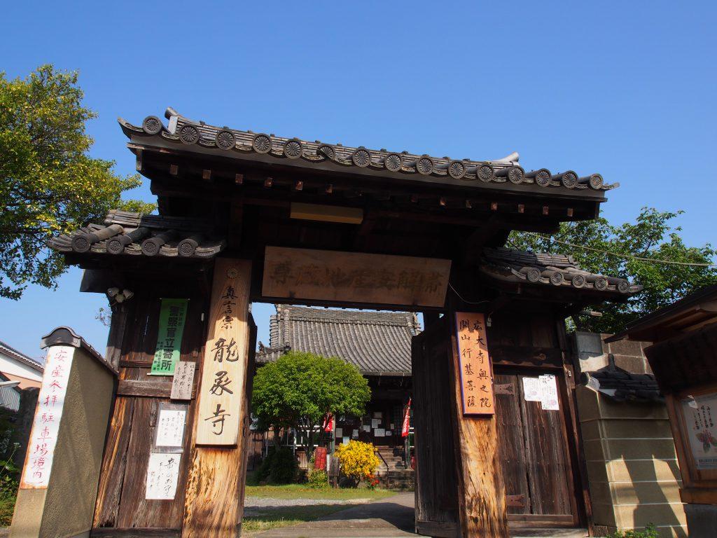 【龍象寺】行基が創建したとされる帯解エリアのお寺には「龍」をめぐる伝説も残される