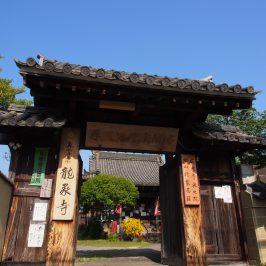 龍象寺山門