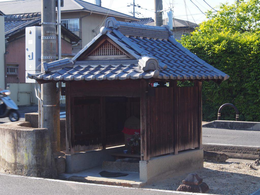 弘法井戸館