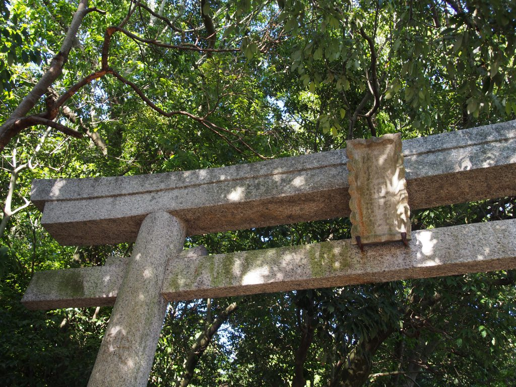 佐紀神社(亀畑)の鳥居