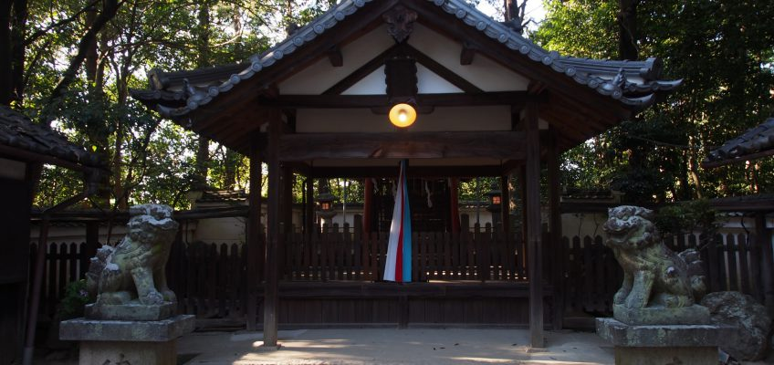 佐紀神社(亀畑)の社殿