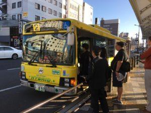 【観光に便利】奈良交通『市内循環』バスのご案内【主要バス停一覧】