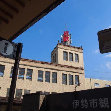 【近鉄電車】三重県内各地から奈良への交通アクセスをまとめました【観光】