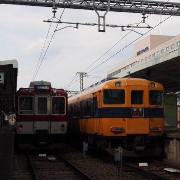 【早い・快適】奈良に行くなら近鉄特急。その乗り方・料金・本数は?【電車】
