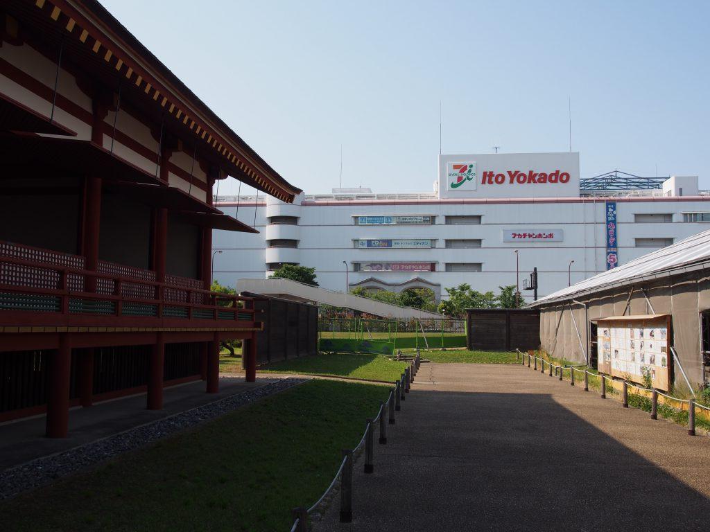 平城京宮跡庭園の敷地