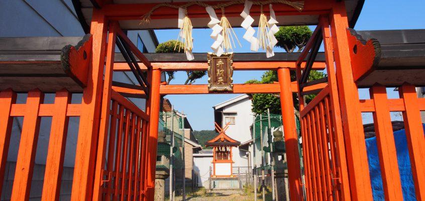【八鐡神社(弁財天)】京街道沿いにある小さくも美しい神社