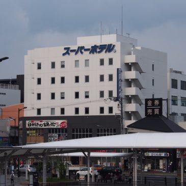 【クルマで奈良へ】JR奈良駅周辺の駐車場、コインパーキング一覧【観光・ビジネス】