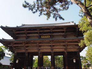 【東大寺】金剛力士像で有名な「南大門」の歴史・みどころなどを徹底ガイド!【阿吽】