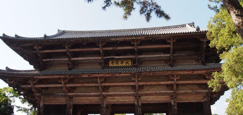 【東大寺南大門】阿吽の「金剛力士像」で大変有名な日本最大規模の山門