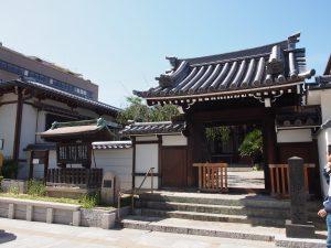 【淨教寺】「ソテツ」で有名な三条通り沿いのお寺