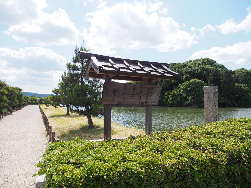 垂仁天皇陵入り口付近
