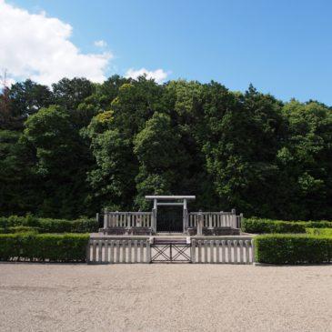 【安康天皇陵】御陵でありながら「大和宝来城」跡とも言われる空間