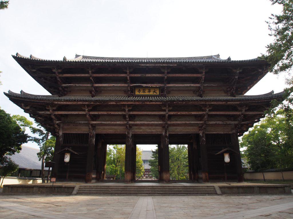 東大寺南大門を正面から望む