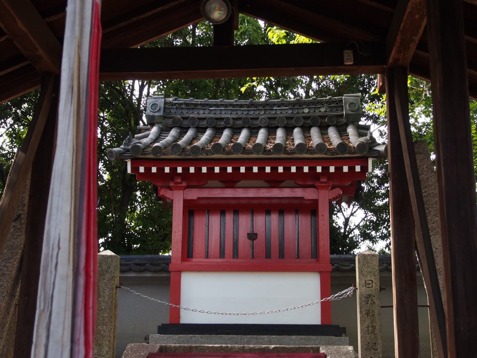 北野天満神社本殿
