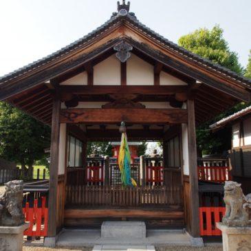 【北新天満宮】平城宮跡の南側に佇む小さな神社