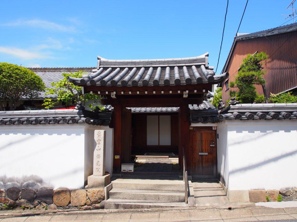 【ならまち】弘法大師像で知られる「西光院」ってどんなところ?歴史などをわかりやすく解説!