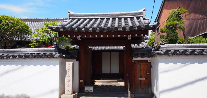 【西光院】「弘法大師像」で知られるならまちの隠れ寺