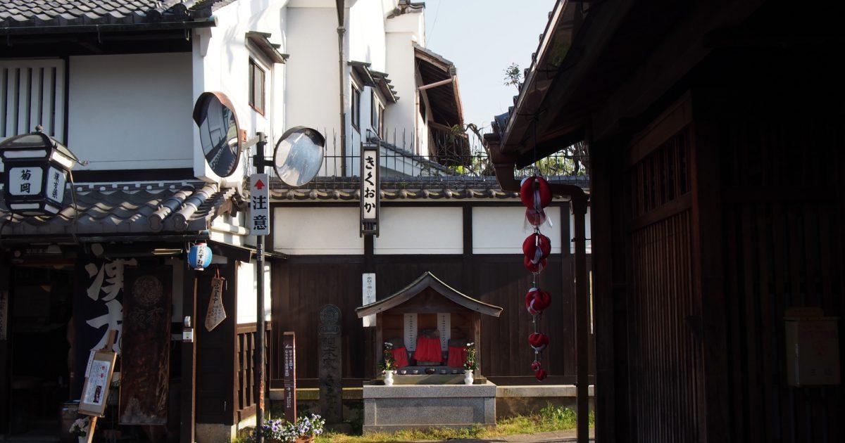 奈良町にぎわいの家周辺の町並み