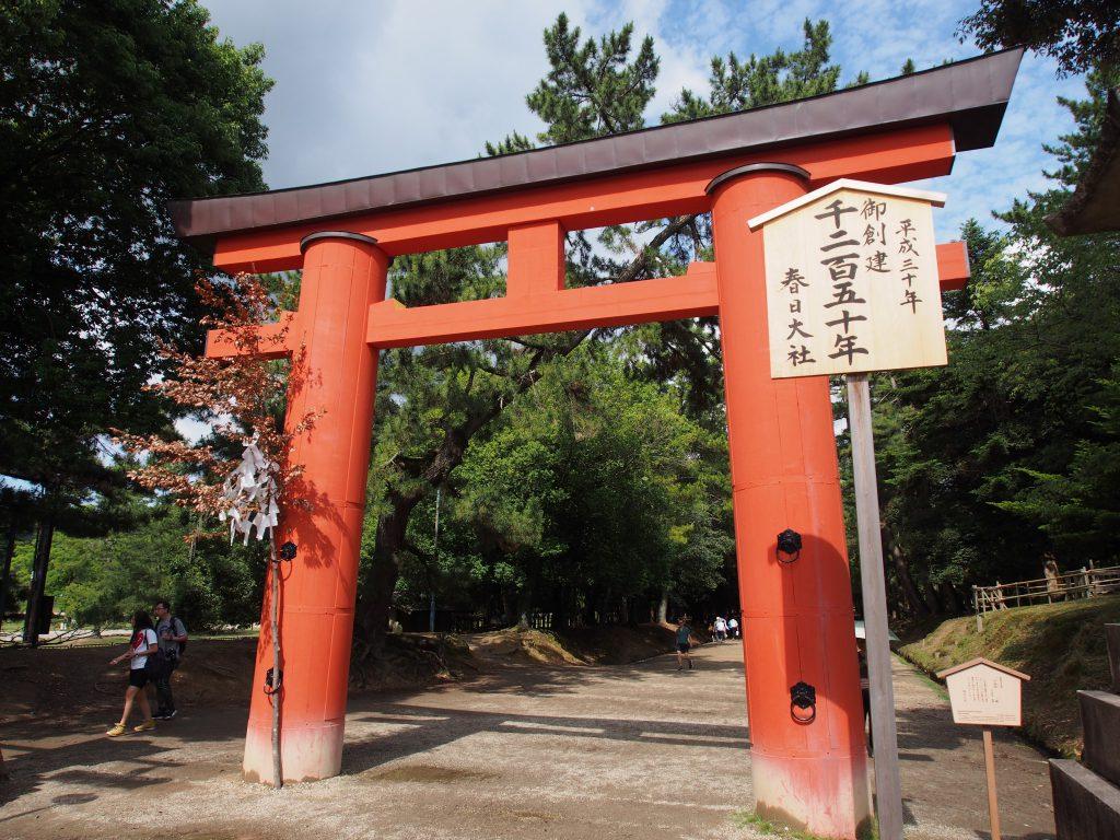 【春日大社】奈良で一番有名な鳥居「春日大社一の鳥居」ってどんなところ?【儀式・歴史】