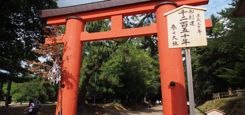 【奈良】「春日若宮おん祭」の概要と儀式の流れ・日程まとめ