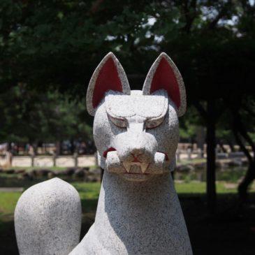 【睡神社】ねむり稲荷とも呼ばれる東大寺近くの不思議空間