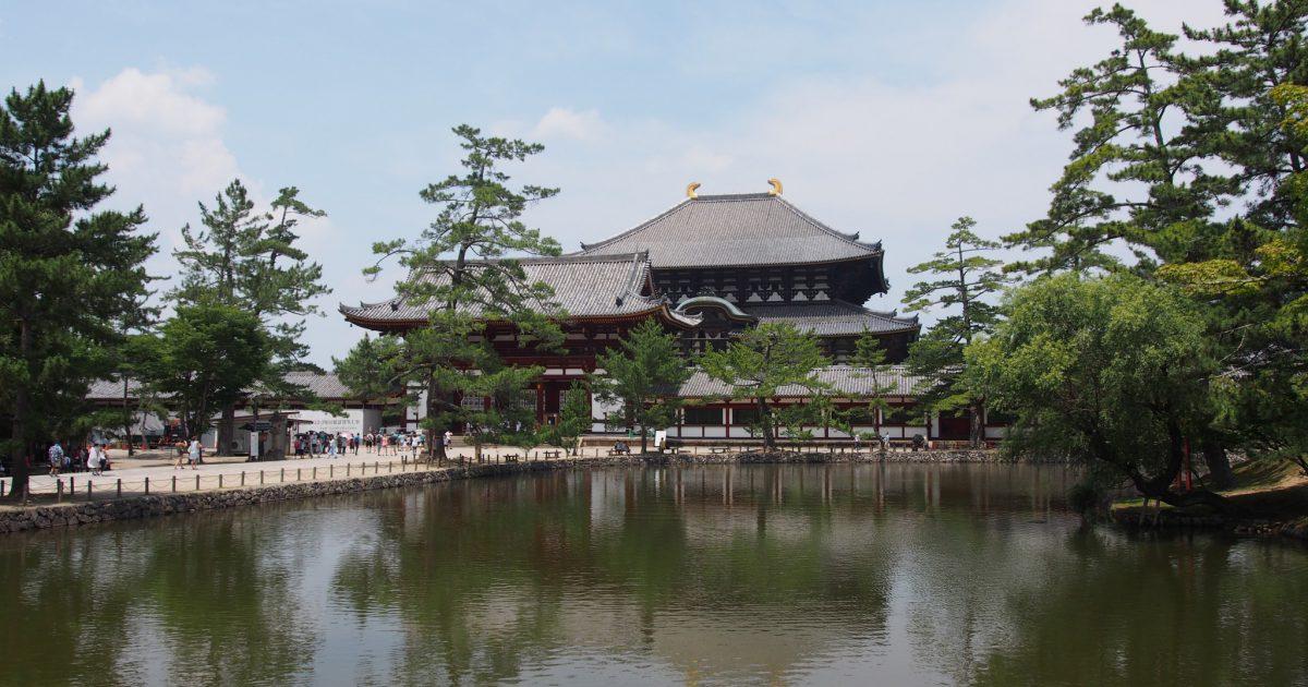 水面に大仏殿のシルエットが映る「鏡池」