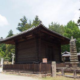 東大寺法華堂経庫