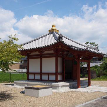 【喜光寺行基堂】「経年の美」をも再現した真新しい行基菩薩坐像を安置する空間