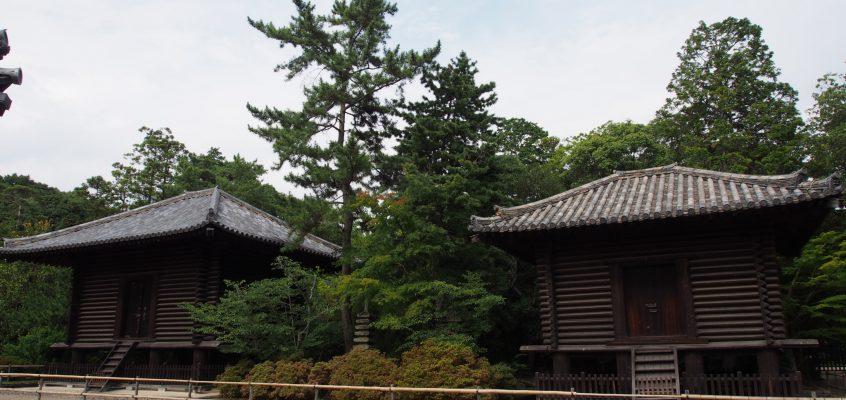 【唐招提寺】奈良時代の貴重な校倉造が並ぶ「宝蔵・経蔵」ってどんなところ?歴史をわかりやすく解説!