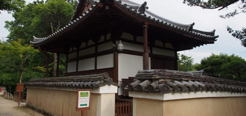 【唐招提寺開山堂】真新しい鑑真和上坐像を安置する小さなお堂