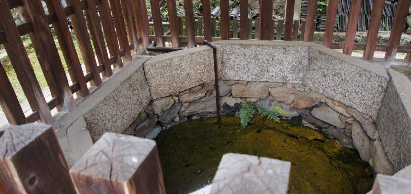 【醍醐井戸(唐招提寺)】お寺の創建時に鑑真和上が掘ったと伝わる古井戸