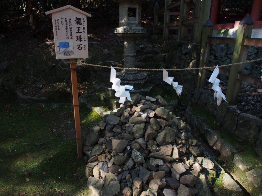 龍王珠石(春日大社・紀伊神社前)