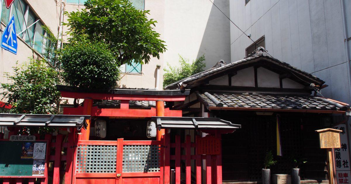 隼神社・延命地蔵尊