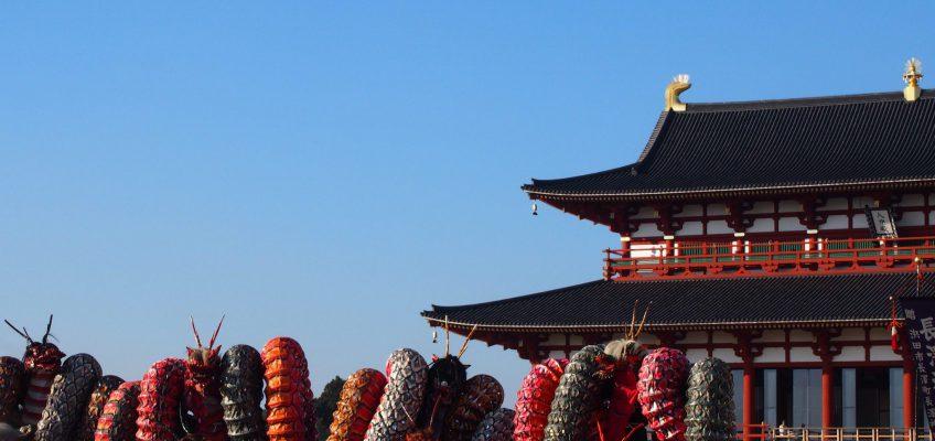 平城京天平祭(秋・石見神楽)