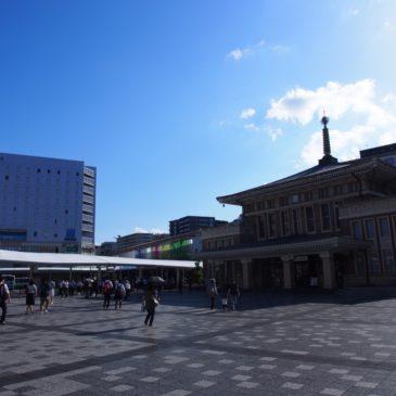 【格安】奈良発着の高速バス路線一覧(運賃・所要時間・運行会社など)【夜行バス】