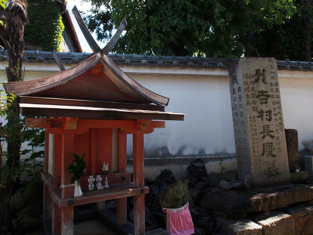 吉村長慶の墓と小さな神社