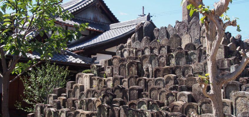 【称念寺】巨大な無縁塔が目を引く「重源上人」が創建したとされるお寺