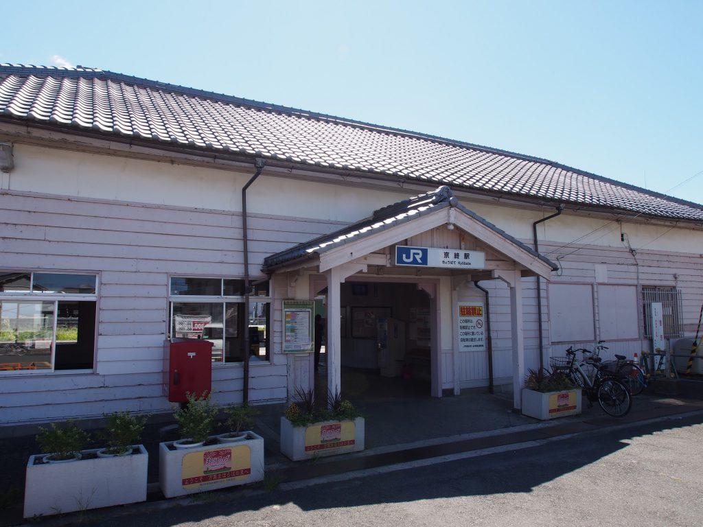 【JR京終駅】奈良町の南端に唐突に現る「田舎駅」は120年以上の歴史を持つ